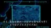 Appli Monsters - 05 - Japanisch