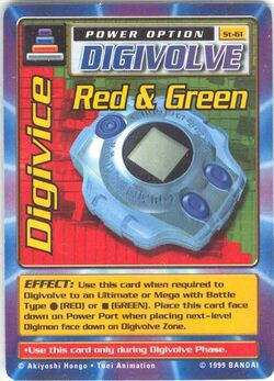 Digivice Red & Green St-61 (DB)