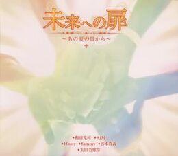 Mirai e no Tobira ~ Ano Natsu no Hi kara ~