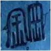 Symbol Stahl