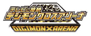 X arena console logo