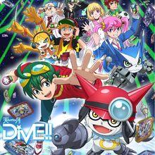 CD-DiVE!