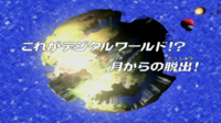 Frontier - 39 - Japanisch