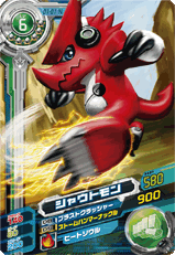 File:Shoutmon D1-01 (SDT).png