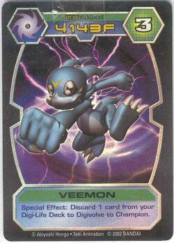 Veemon DT-33 (DT)