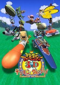 Digimon Adventure 3D-Digimon Grand Prix 1