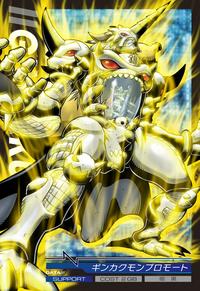 Ginkakumon Promote 98-003 (DJ)