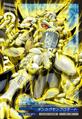 Ginkakumon Promote 98-003 (DJ).png