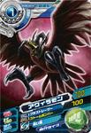 Aquilamon D3-38 (SDT)