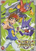 List of Digimon Fusion episodes DVD 14