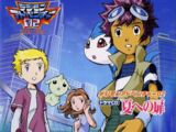 Digimon Adventure 02 Drama CD: The Door into Summer