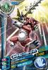 Shoutmon (+ Star Sword) D2-03 (SDT)