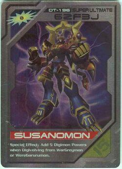 Susanomon DT-196-Crush (DT)