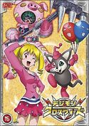 List of Digimon Fusion episodes DVD 16