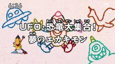 List of Digimon Fusion episodes 72