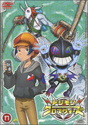 List of Digimon Fusion episodes DVD 17