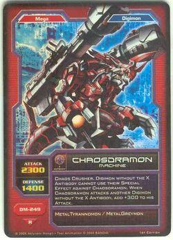 Chaosdramon DM-249 (DC)