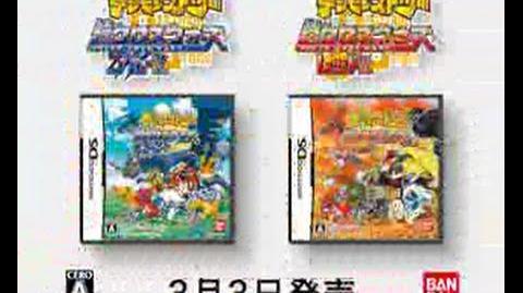 DS「デジモンストーリー超クロスウォーズブルー&レッド」CM(ゲーム編)