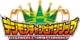 Digimonchampionship logo