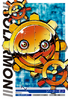 Solarmon 3-020 (DJ)