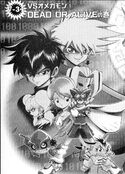 List of Digimon Adventure V-Tamer 01 chapters 34