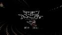 List of Digimon Adventure tri. episodes 05