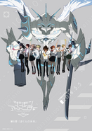 Digimon Adventure tri. Promotional Poster 5