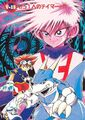 List of Digimon Adventure V-Tamer 01 chapters 15.jpg