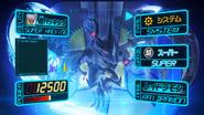 Raidramon (Appli Monsters)