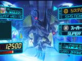 Protecmon (Appli Monsters)