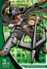 CaptainHookmon 4-064 (DJ)