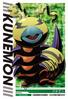 Kunemon 4-039 (DJ)