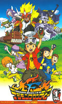 List of Digimon Frontier episodes DVD 01