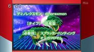 DataCollection-Dinorexmon
