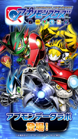 Game appmon data lab cover