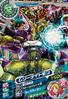 MusoKnightmon D6-26 (SDT)