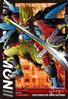 Musyamon 3-023 (DJ)