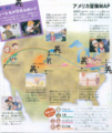 America Adventure Map t.png