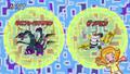 DigimonIntroductionCorner-GigaBreakdramon 2.png