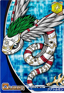Quetzalmon Dch-6-729 front
