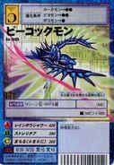 Bo-1050-peacockmon