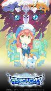 Digimonlinkz poster2