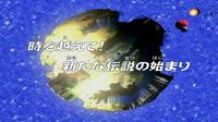 Frontier - 50 - Japanisch