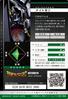 Knightmon 1-041 B (DJ)
