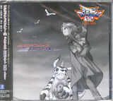 Digimon Adventure 02: Tegami~Letter~