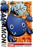 Otamamon 2-043 (DJ)