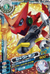Shoutmon D1-03 (SDT)