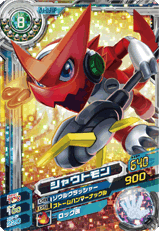 File:Shoutmon D1-03 (SDT).png
