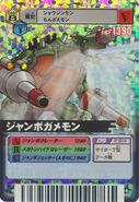DM-174 JumboGamemon