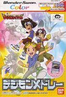 Digimon Tamers Digimon Medley